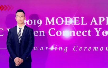 BRS Student Li Luoyifu Won the National Champion of 2019 MODEL APEC