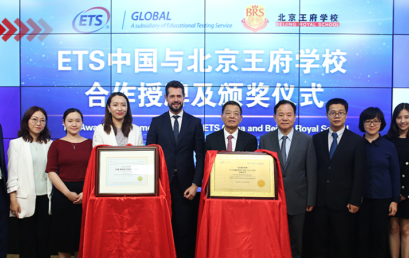 BRS is an officially recognized ETS International Model School in China