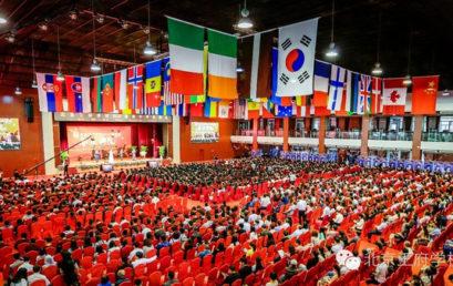 北京王府学校平安留学项目签约仪式