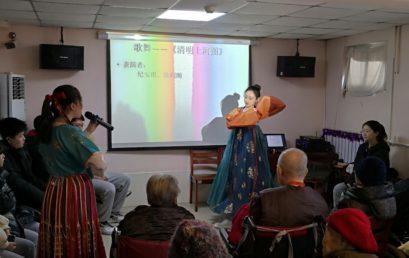 王府学校团委组织开展千禾老年公寓志愿服务活动