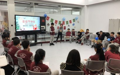 重拾童年 温暖圣诞 | 国际百老汇圣诞学生活动