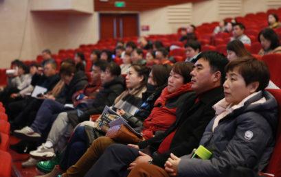 家校共育,助力学生成长 | 北京王府学校举办高一年级家长会