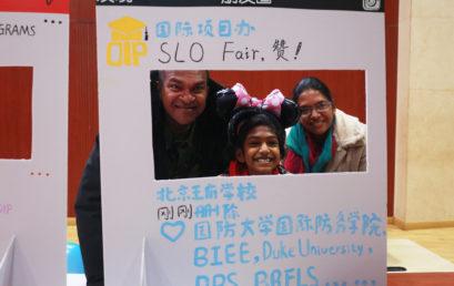 师生共建 | 北京王府学校成功举办学生培养目标宣传节