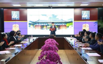 家校共育 | 北京王府学校开展2019-2020学年第一学期家委会活动