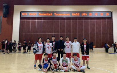全胜收官 | 北京王府学校成为BASE U19联赛大赢家