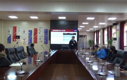 学生心理建设 | 北京王府学校顺利开展第七期家长课堂活动