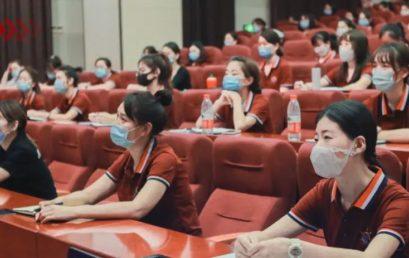 新征程 新挑战 新目标 | 北京王府校区全体教职工大会圆满举行