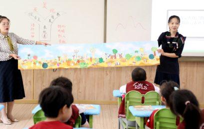 引领示范,以研促教|小学部引领课语文篇