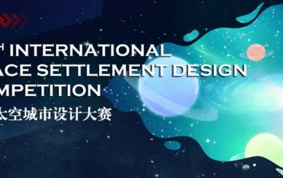 BRS Won 2nd Place at the 28th International Space Settlement Design Competition (ISSDC)