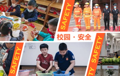 """""""让孩子在安全的校园中,吃得好、睡得香""""   来自王府后勤人员的心声"""