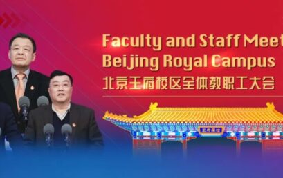 Beijing Royal Campus Faculty and Staff Meeting for Year Report and Work Plan