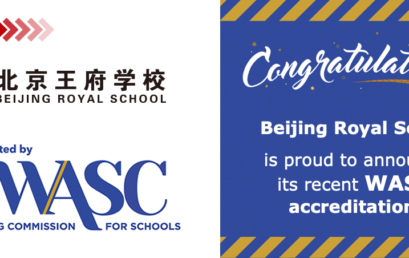 BRS Officially Received the Full 6-year WASC Accreditation