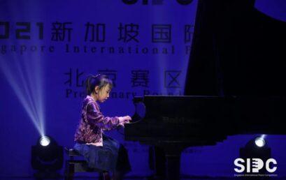 6岁王府琴童如何能在国际大赛上一举成名?|家长来信