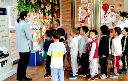 体验一年级|欢迎王府幼儿园同学走进UOI课堂