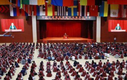 营造学习氛围,筑牢思想根基   北京王府校区召开初、高全体学生大会